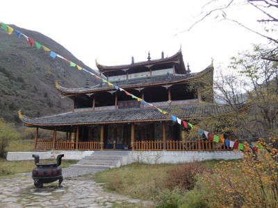 黄龍中寺 (1)