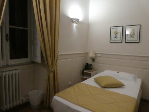 Aenea Superior Inn (1)