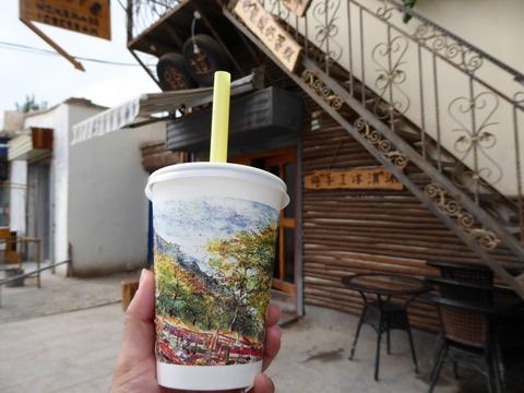 Oasis cafe (4)