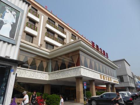 花園大飯店 (1)