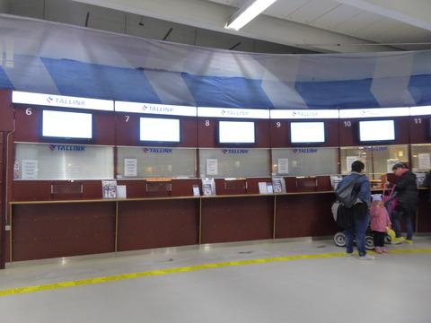 ランシ・ターミナル6