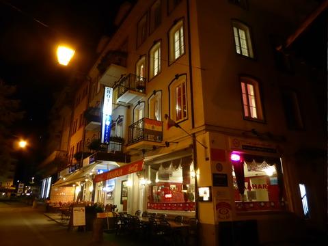 Hotel Blume(1)