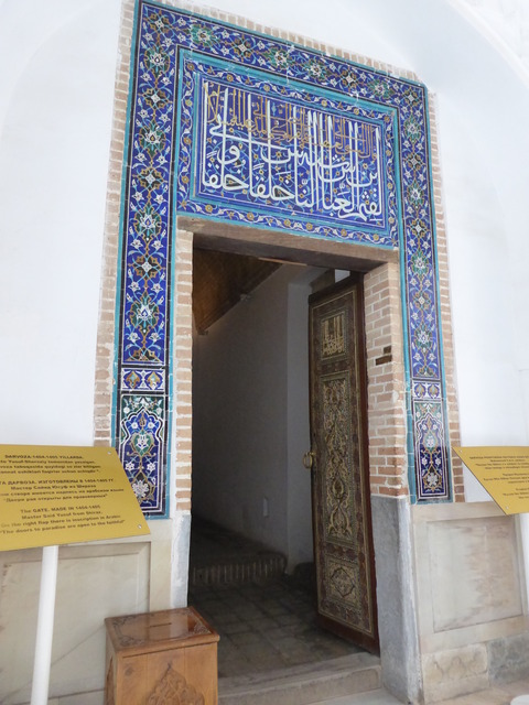 シャーヒズィンダ廟群11 クサム・イブン・アッバース廟