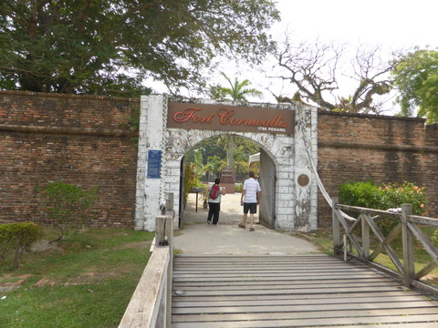コーンウォリス要塞2