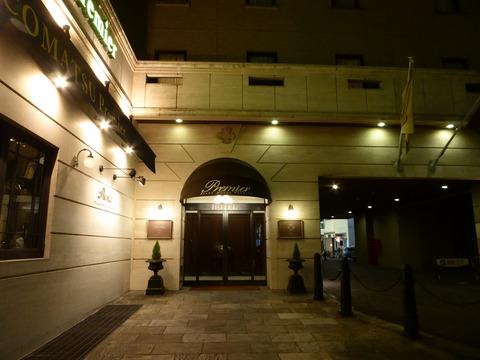 ホテルプラザプルミエ (1)