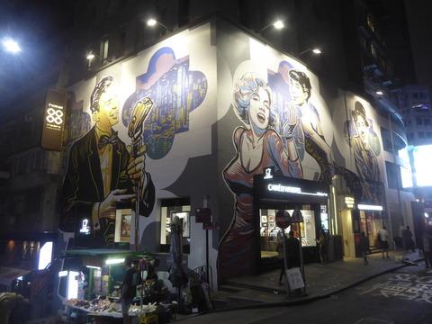 香港アート (11)
