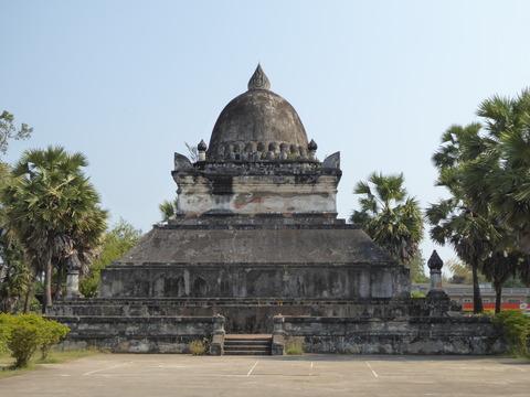 Wat Visunnalat