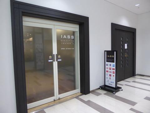 成田空港IASSラウンジ (2)