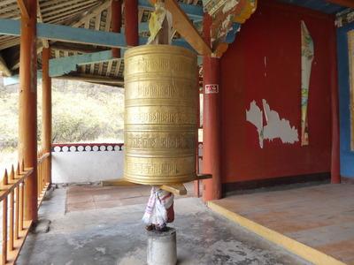 黄龍中寺 (3)