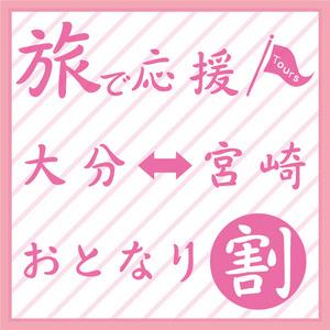 ロゴマーク_宮崎