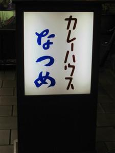 IMG_2742