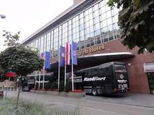 ザグレブシェラトンホテル