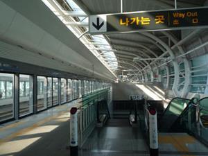 ソウル空港鉄道