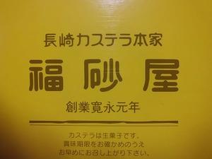 CIMG0916
