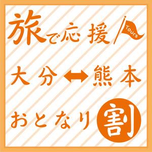 ロゴマーク_熊本
