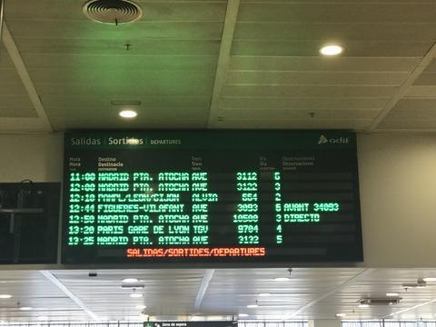 バルセロナの駅
