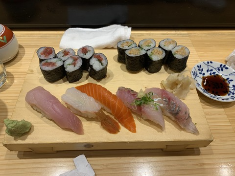 Hamaei Japanese Restaurant