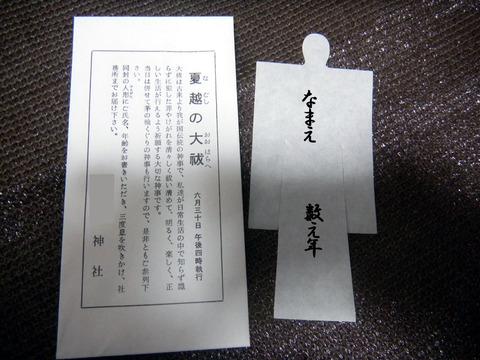 DSCN1604