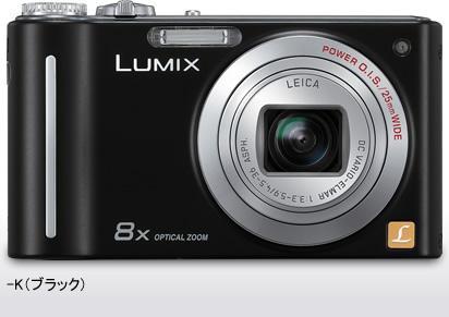 camera_f2