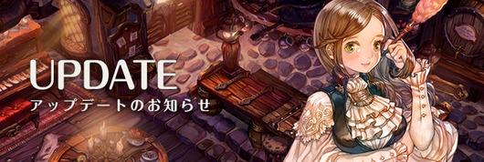 news_header_update (1)