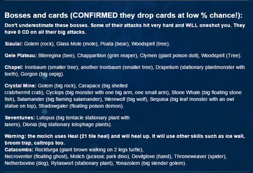 ボス&カード