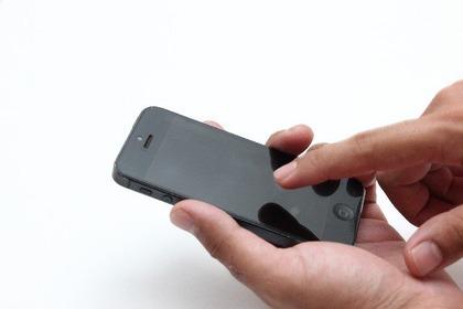 smartphone2013