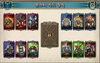 カード-s
