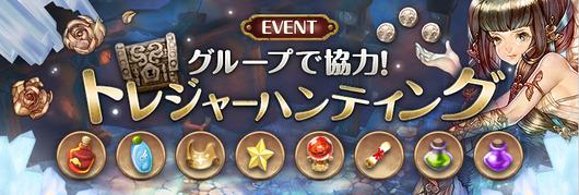 170809_event_kw11