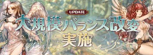 update_170531_k7w1