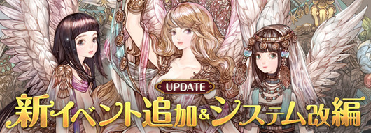 update_171018_kk84
