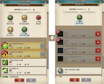 rank_use