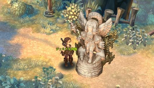 ジェミナ女神像