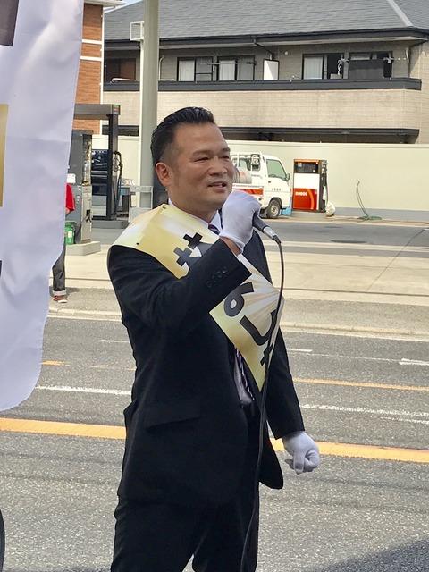 阪南 市長 選挙