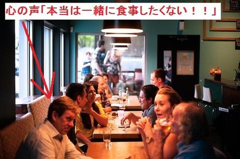 restaurant-690975__340