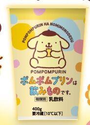 pompompurin1