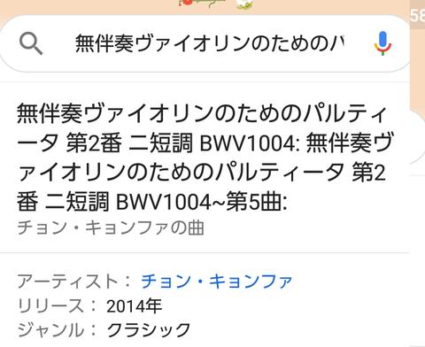 Screenshot_20190430-175834