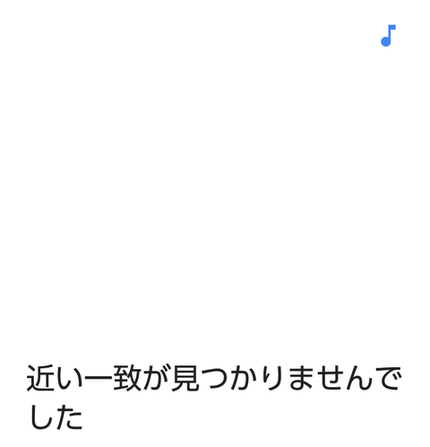 Screenshot_20190501-180404