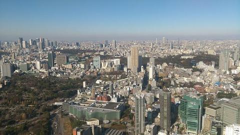 tokyo-1100737__340