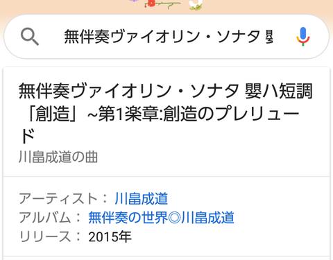 Screenshot_20190430-180111