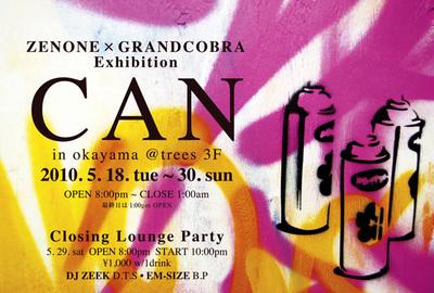 canokay