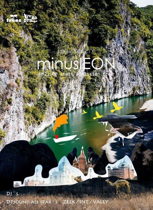 minusIEON-final-A3