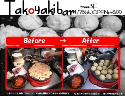 takoyaki10