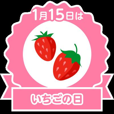 stamp_0115