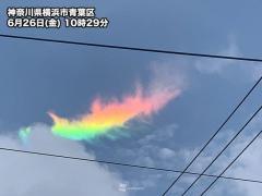 """「虹色の雲」上空に出現!珍しい""""環水平アーク"""""""