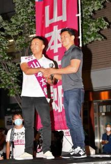 立憲に離党届の須藤元気氏 山本太郎氏を応援「新しい経済政策に通じた人間が都知事になるべき」