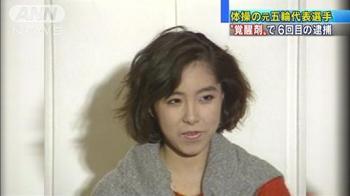 岡崎聡子の画像 p1_32