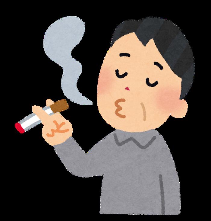 たばこ生産停止