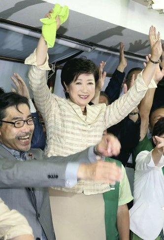 東京都知事選 結果
