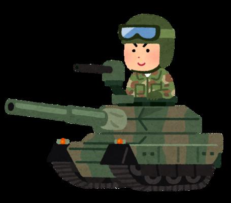 防衛装備庁