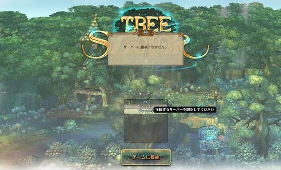 Tree of Savior